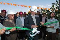 پروژه فرآوری سنگ آهن ذوب آهن اصفهان به بهره برداری رسید