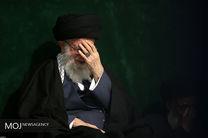 مراسم عزاداری شام شهادت حضرت فاطمه زهرا(س) با حضور رهبر انقلاب برگزار شد