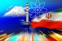 رونمایی از 112 دستاورد جدید هستهای در فروردین 98