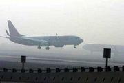 تاخیر در پروازهای فرودگاه اصفهان