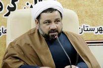 روز ملی کرمانشاه باید جایگاه کشوری پیدا کند