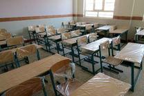 البرز نیازمند اعتبار در بخش فضای آموزشی