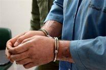 دستگیری سارق داخل خودرو در خمینی شهر