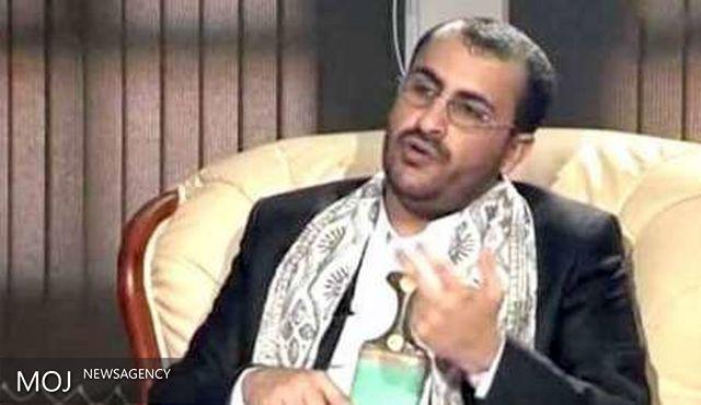 هشدار انصارالله به سران وهابی عربستان