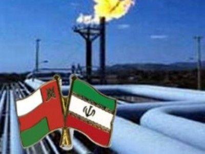 عمان در حال دریافت مجوز عبور خط لوله صادرات گاز ایران از امارات است
