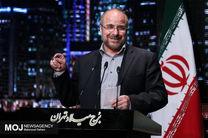 «کرباسچی» طرح جامع تهران را در کشوی میزش گذاشت / من احیا کردم
