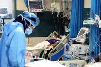 جدیدترین آمار کرونا در کشور تا ظهر ۲۹ اردیبهشت ۱۴۰۰/ شناسایی ۱۲۷۸۹ بیمار جدید