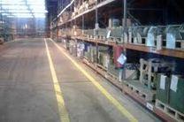 خط کشی و علامت گذاری انبارهای مرکزی شرکت فولاد مبارکه