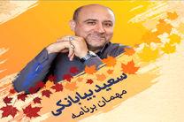 سعید بیابانکی و روح الله رامندی مهمان برنامه دست در دست می شوند