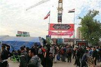700 موکب شناسنامه دار ایرانی در مسیر پیاده روی اربعین خدمت رسانی میکنند