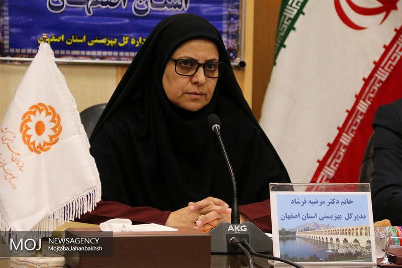 افتتاح ۴۵۴ پروژه بهزیستی همزمان با هفته دولت در استان اصفهان