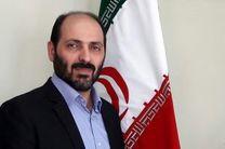 ماه عسل موجب آزادی 237 نفر از زندان شد