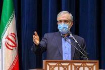 تقدیر وزیر بهداشت از فولادمبارکه در حمایت مالی و تجهیزاتی در کنترل کووید-۱۹