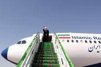 رئیس جمهور وارد باکو شد