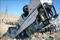 26 نفر مصدوم در پی واژگونی اتوبوس در جاده اصفهان