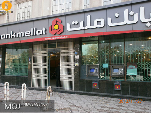 گشایش یازدهمین پایگاه شبانه روزی خودپردازهای بانک ملت در کردستان
