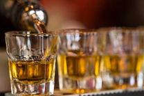 ۱۸۰ نفر در استان استان بر اثر مصرف الکل درچار مسمومیت شدند