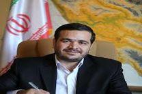 اجلاس شهرداران جهان اسلام اردیبهشت ۹۶ برگزار میشود