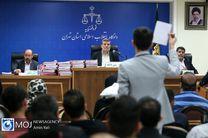 آغاز پنجمین جلسه دادگاه پرونده کیمیا خودرو