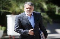 سفر وزیر ارشاد به شیراز برای نکوداشت حافظ