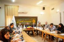 جزییات برنامه های نکوداشت هفته خوشنویسی/تلاش برای تشکیل کمیته اصالت یاب در انجمن خوشنویسان