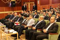 نوزدهمین اجلاس هیات عمومی سازمان نظام مهندسی آغاز به کار کرد