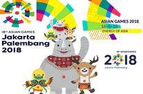 برنامه سیزدهمین روز بازی های آسیایی جاکارتا 2018