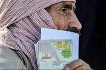 حل مشکل بیمه روستائیان در اولویت دهیاران قرار گیرد