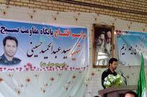 پایگاه بسیج شهید سید عبدالحمید حسینی در هرسین افتتاح شد