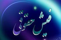 حقوق شهردار تهران براساس مصوبه شورای شهر است / شهردار هیچ سهمی از درآمدهای شهرداری ندارد