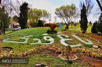 آمادهسازی باغ فدک اصفهان برای نوروز ۹۸