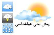 پیش بینی هواشناسی از وضعیت آب و هوایی 3 روز آینده کشور
