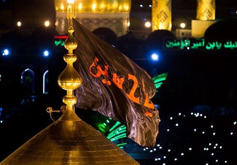 آمادهسازی حرم امام حسین (ع) برای مراسم عزاداری ماه محرم