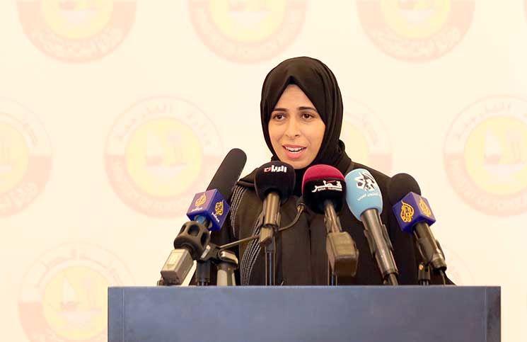 عربستان از قطر برای حضور در اجلاس عرب دعوت کرده است