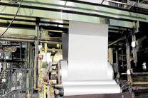 تولید ورق رنگی با کاربرد لوازم خانگی در شرکت فولاد مبارکه