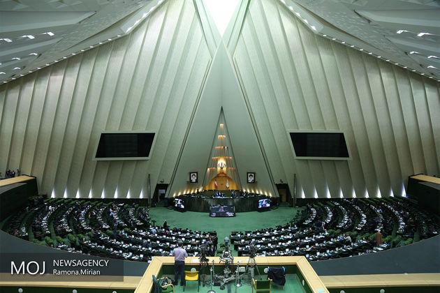 بررسی مشکلات اقتصادی محور جلسه غیر علنی امروز مجلس