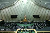 سوال از حجتی در دستور کار امروز مجلس قرار گرفت
