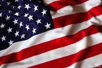 آمریکا قصد دارد هفته آینده تحریم های جدیدی را علیه ایران، روسیه و چین وضع کند