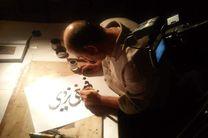 مستند فرخی یزدی در دهمین جشنواره مستند حقیقت شرکت نخواهد کرد + تصاویر
