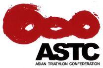 برگزاری نشست هیات اجرایی کنفدراسیون ورزش سه گانه آسیا در تهران