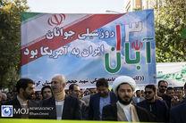 سه شنبه؛  برگزاری یوم الله١٣ آبان در تهران/ قالیباف سخنران برنامه ١٣ آبان خواهد بود