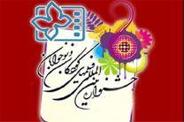 برگزاری 2 کارگاه آموزشی درسیتی سنتر اصفهان