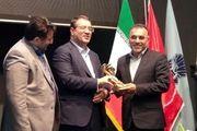 ذوب آهن اصفهان شرکت برتر در رعایت حقوق مصرف کنندگان شد