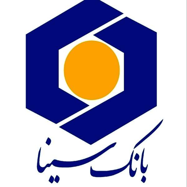اعطای نشان برترین اعتماد، صداقت و امانت داری در صنعت بانکداری به بانک سینا