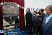 سفر دو روزه رییس دفتر رییس جمهوری به اصفهان