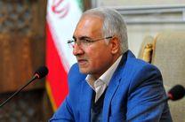 اصفهان از کاندیداهای پیشرو عضویت در شبکه شهرهای دوستدار کودک است
