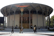 مجموعه تئاتر شهر و تماشاخانه سنگلج تعطیل است