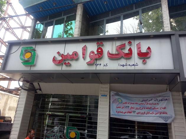کاهش هزینه ها و افزایش سهم بازار در دستور کار مدیریت استان قرار دارد