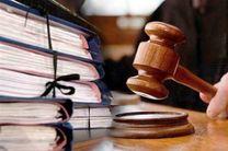 16 فقره پرونده قضایی در خصوص رفع تصرف تشکیل شده است