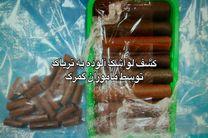 لواشک های آلوده به تریاک در گمرک کشف شد